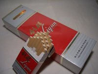 Li Qun Red Label Brand Chinese Cigarettes One Carton