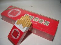 Shuang Xi hard box Brand Chinese Cigarettes One Carton