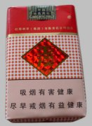 YuXi (soft) Brand Chinese Cigarettes One Carton
